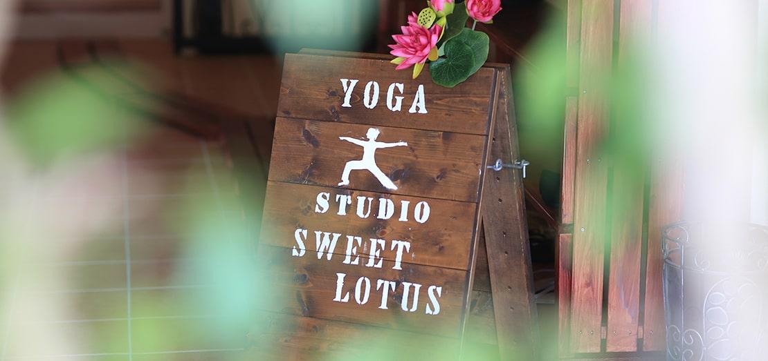 沖縄のヨガスタジオ SWEET LOTUSの風景